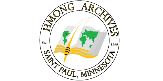 Hmong Archives Logo